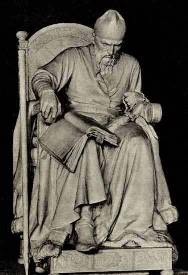 Основы понимания скульптуры (Ермонская В.В.)