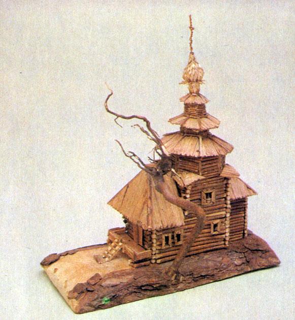 Яковлева К. Г. Церковь из села