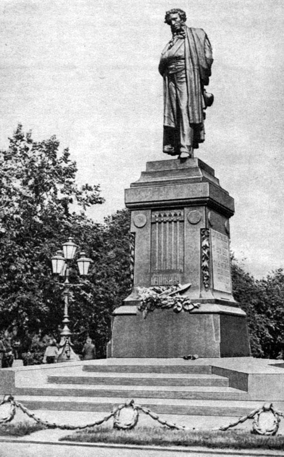 Памятник а с пушкину пушкинская