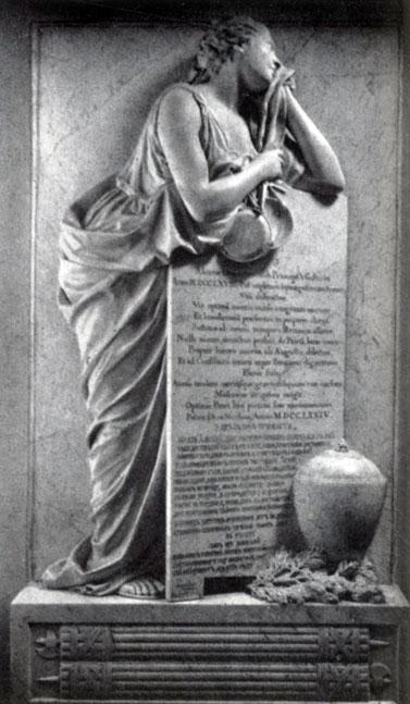 Надгробие д.голицына Мемориальный комплекс с крестом Петухово