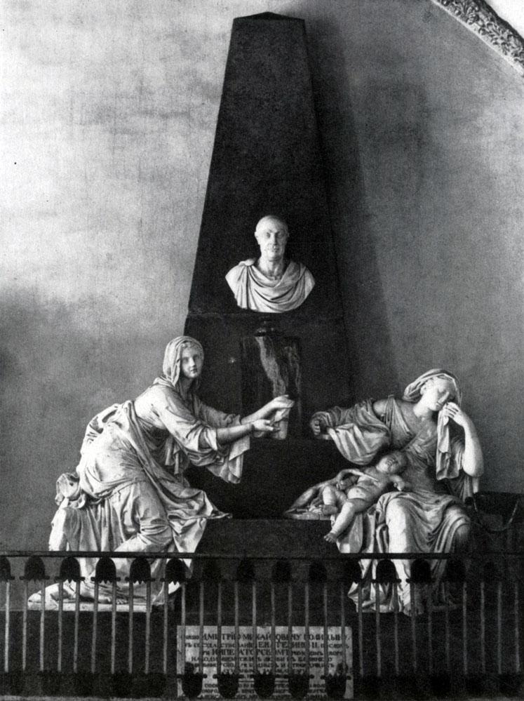 Как сделать надгробие самому рисунок заказать памятник Первомайская