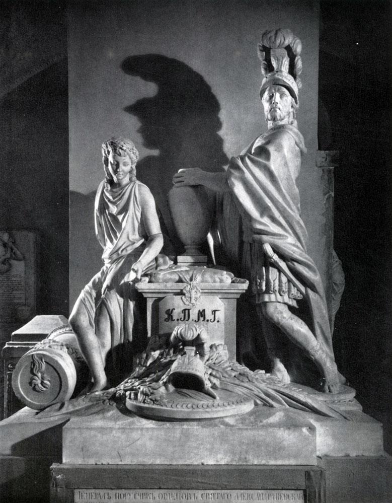 Надгробие москва памятники на могилу фото москва
