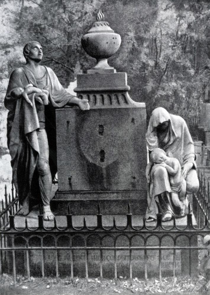 Гордеев надгробие волконской памятники под заказ Владыкино (14 линия)