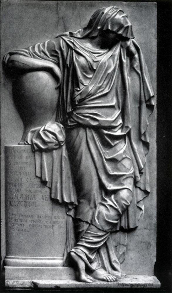 Гордеев.надгробие голицыной Эконом памятник Купола с профильной резкой Белозерск
