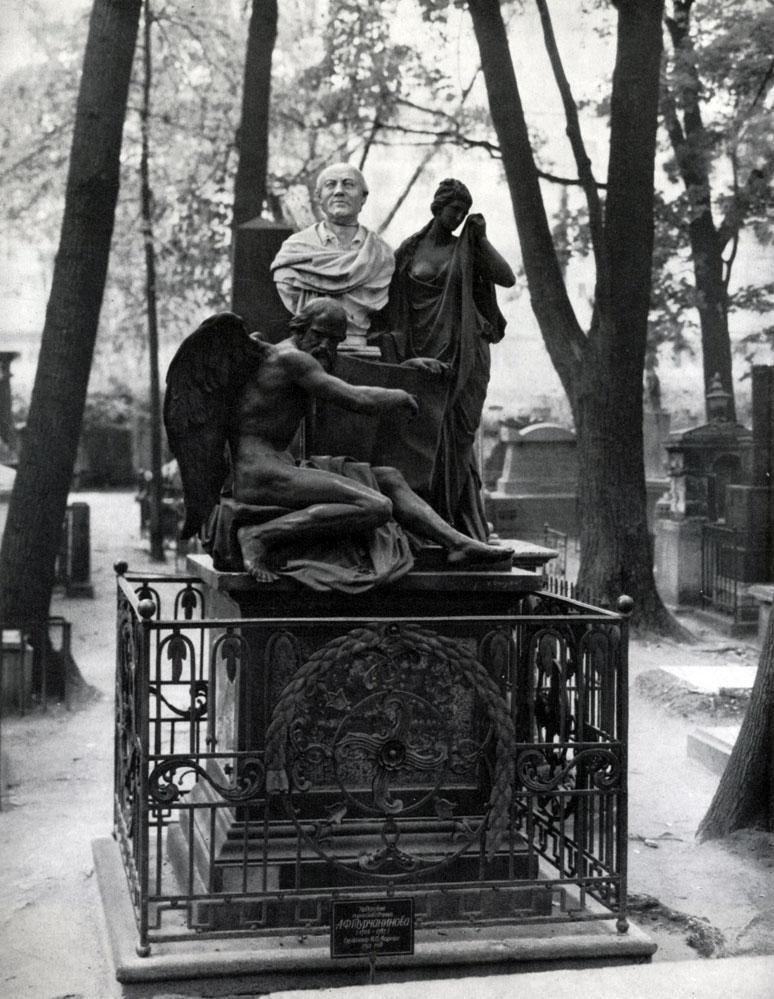 Надгробия санкт петербурга 18 века изготовление памятников в орел надгробие
