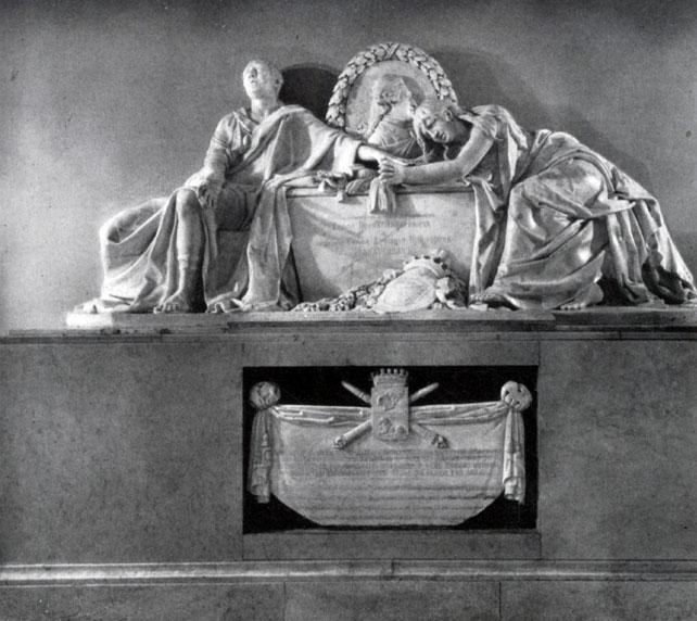 Надгробие из порфира Мраморный крестик Маркс