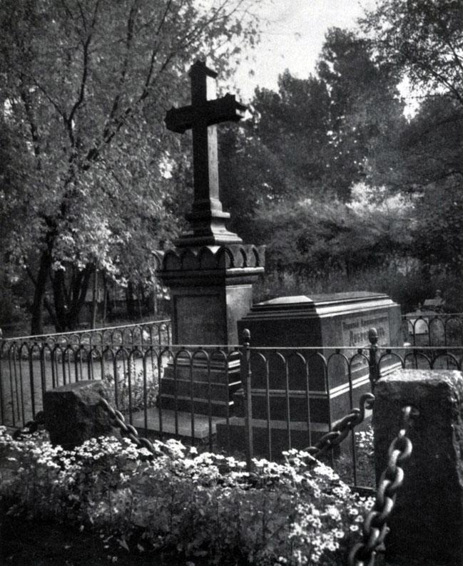 Памятник Скала с колотыми гранями Берёзово