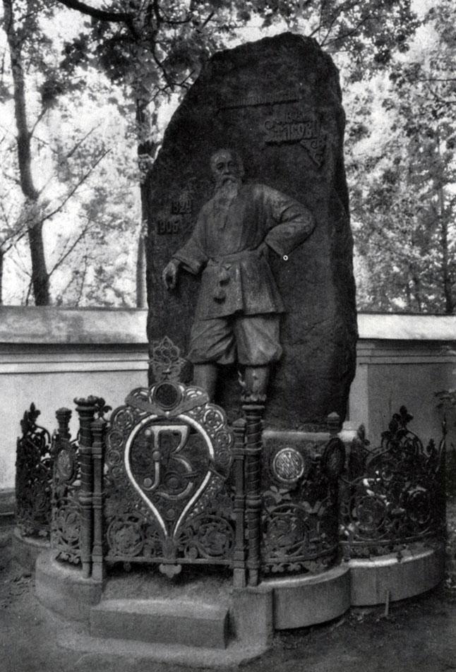 памятники на заказ калининград