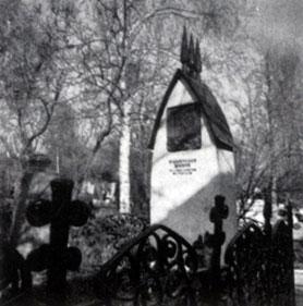Л. М. Браиловский. Надгробие А. П. Чехова 1912. Мрамор, бронза. Москва, Ново-Девичье кладбище