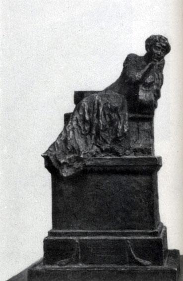 Мемориальная скульптура конца XIX - начала XX в. [1978 Ермонская В ...